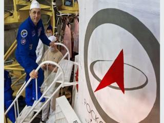 Uzay uydusu geliştirmeye özel ilgi gösterilebilir