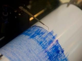TÜBİTAK'tan deprem açıklaması!