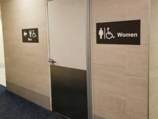 Havaalanı tuvaletinde uyuşturucu bulundu