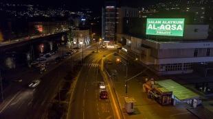 Bosna Hersek'ten Filistinlilere 'Selamün Aleyküm Mescid-i Aksa' mesajı