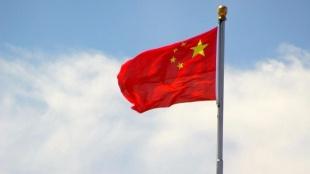 Çin'den ABD'ye 'zorlayıcı diplomasi' suçlaması