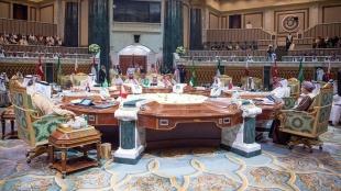 Dünya Müslüman Alimler Birliğinden, Afganistan hükümetine İslami yönetim modeli benimseme çağrısı