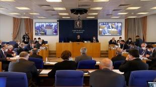 Ekonomiye ilişkin düzenlemeler içeren kanun teklifi TBMM Plan ve Bütçe Komisyonunda