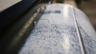 İran'da 5,7 büyüklüğünde deprem