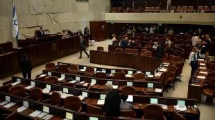 İsrail parlamentosunda 'yerleşimci şiddeti' tartışması
