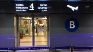 İsrail'in uluslararası havaalanının parkında bir araç yandığı için tüm uçuşlar durduruldu