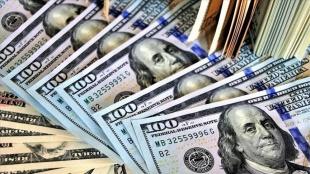 Katar, Nijerya ekonomisine 5 milyar dolarlık yatırım yapacak