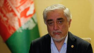 Üst düzey Afgan heyeti, Taliban ile müzakereleri yeniden başlatmak için Doha'ya gitti
