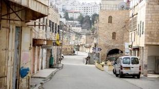Yahudi yerleşimciler Batı Şeria'da Filistinlilere saldırdı